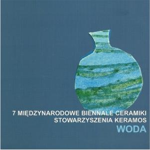 wystawa 2005